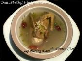 resep sup burung dara merpati pigeon soup