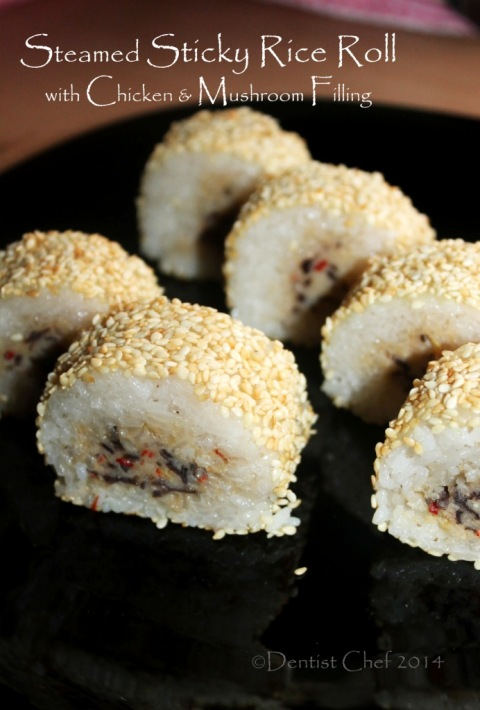 steamed sticky rice glutinous rice roll chinese dimsum recipe