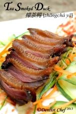 TEA SMOKED DUCK RECIPE ZHANGCHA DUCK  HOW TO SMOKE DUCK BREAST DENTIST CHEF