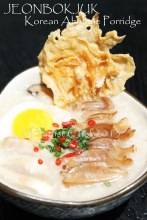 abalone porridge recipe korea rice porridge  abalone