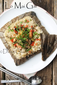 steamed glutinous rice dimsum wrap lotus leaves lo mai gai recipe chinese dimsum