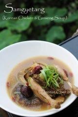 recipe samgyetang korean chicken ginseng soup recipe sweet rice stuffing