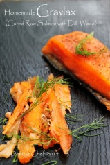 salmon gravlax homemade recipe cured salmon dill weed