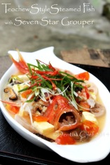 teochew style steamed fish recipe seven star grouper steamed coral trout